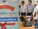 NIESBU's 'Naukri' portal launched