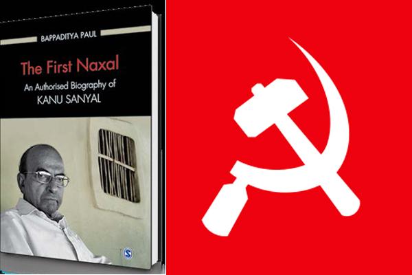 naxal movement