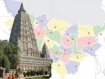 Bihar: Self-Goals