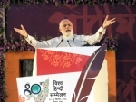 Three languages,including Hindi, will be influential in digital world: PM Narendra Modi