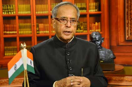 President Mukherjee condoles loss of lives due to cyclone in WB and floods in many other states