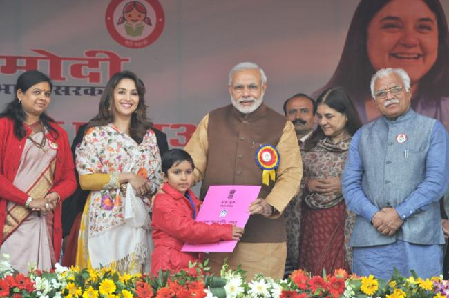 PM launches small savings scheme for girl child