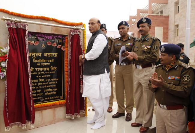 India wants good neighbourly relations: HM