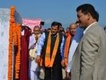 Indo-Bhutan international Highway to come up soon: Assam CM