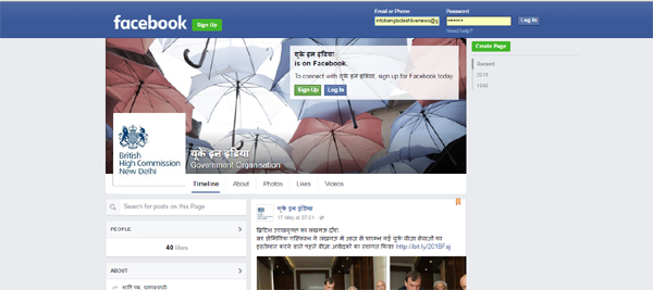 British High Commission launches Facebook in Hindi