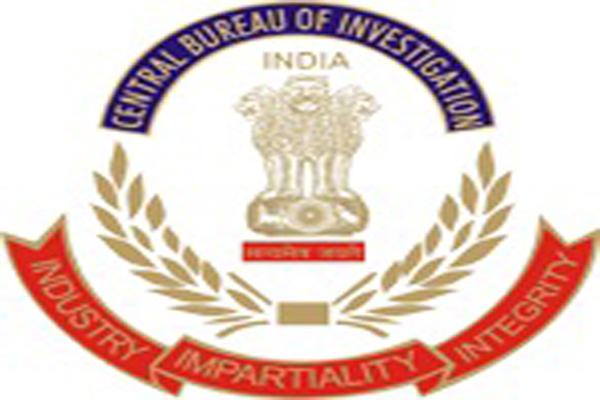 Bribe: CBI arrests ADFM