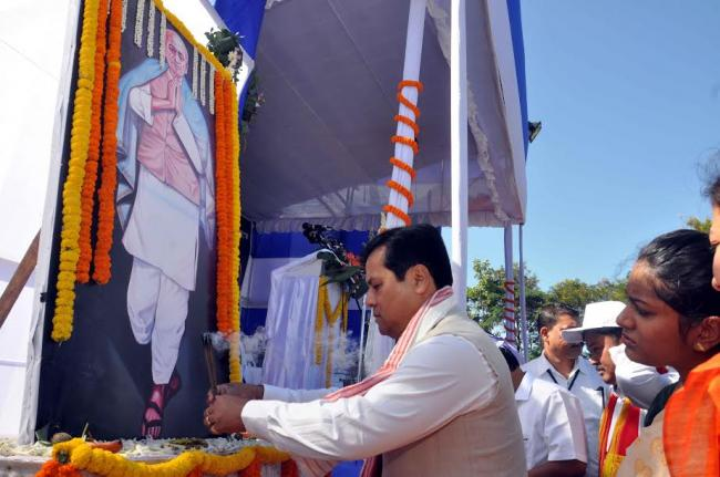 National Unity Day observed in Assam