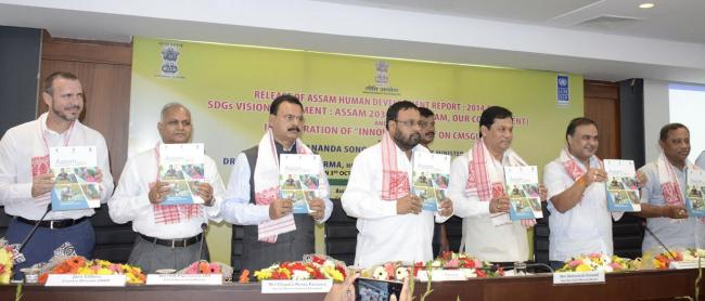 Sonowal releases Assam Human Development Report 2014