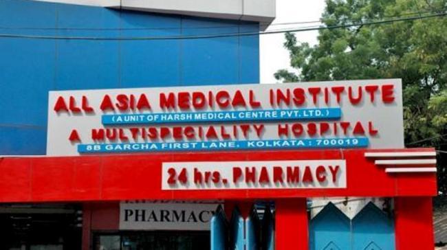 Dengue patient attack nurses in Kolkata hospital: Main accused nabbed from Burdwan