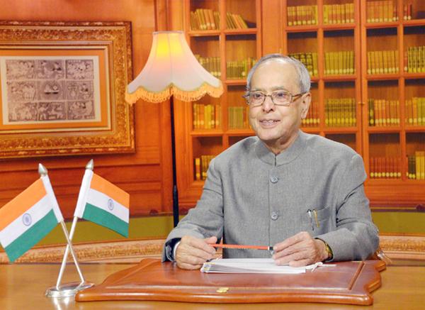 President of India inaugurates new academic block of IKRDC