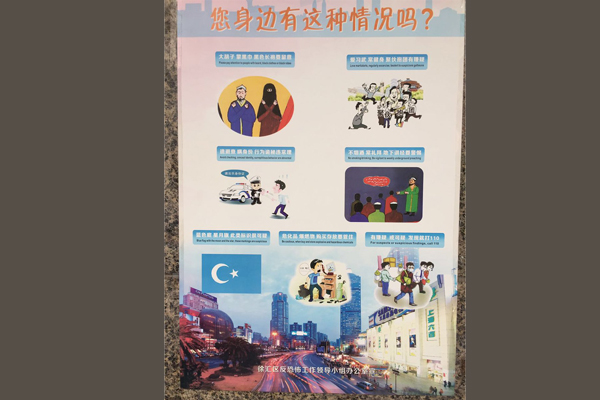 Beijing circulates anti-Muslim posters