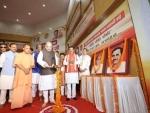 BJP President Amit Shah reaches Lucknow