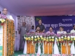 Rajnath Singh hails setting up of Women's Police Stations in Kohima, Dimapur for empowering women