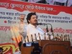 CPI(M) suspends Rajya Sabha MP Ritabrata Banerjee for leading luxurious lifestyle
