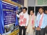 Assam CM inaugurates Water ATM in Dibrugarh