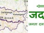 Criminals shot dead JD-U leader in Bihar