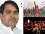 Gayatri Prajapati: Rape accused lawmaker arrested from Lucknow