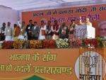Rahul Gandhi most joked about politician : Narendra Modi