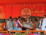 UP: PM Modi addresses rally in Fatehpur, slams SP-Congress alliance