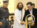 Kiren Rijiju inaugurates programme on 'Inner Strength and Disaster Resilience'