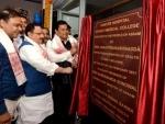 Sonowal inaugurates Cancer Hospital in Guwahati Medical College
