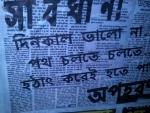 West Bengal: Threat posters trigger panic in Jalpaiguri