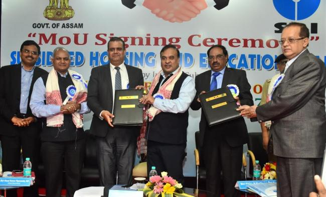 Assam govt signs MoU with SBI to provide housing