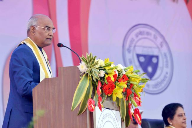 President visits Andhra University and opens Centre for Defence Studies