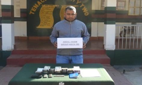 NSCN (IM) militant nabbed from Nagaland's Dimapur