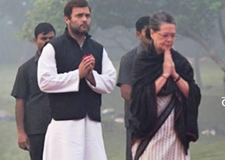 Sonia, Rahul congratulate ISRO for launch of South Asia Satellite