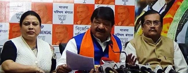 If BJP starts violence, Mamata Banerjee can't move across the country: BJP National GS Kailash Vijayvargiya