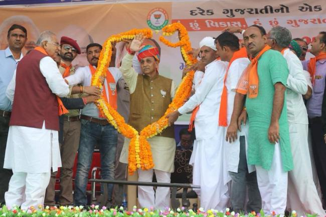 Gujarat CM Vijay Rupani appointed thanks PM Modi, BJP leadership