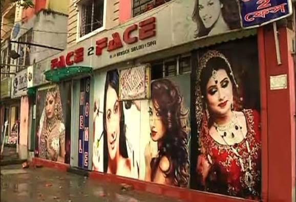 Image result for woman gang raped in beauty parlour
