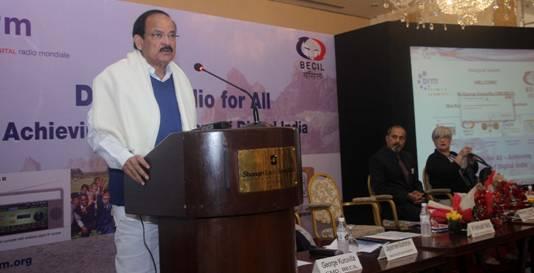 Digital Radio Technology empowers listeners with wide range of services:Venkaiah Naidu