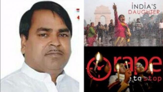Gayatri Prajapati: Rape accused lawmaker arrested from Lucknow
