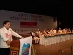 Sonowal inaugurates second edition of Brahmaputra Literary Festival