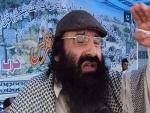 NIA arrests Hizbul Mujahideen chief Syed Salahuddin's son in Srinagar