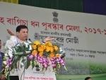 Sonowal launches Chah Bagicha Dhan Puraskar Mela 2017-18