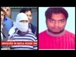 Delhi Police arrest Indian Mujahideen terrorist Ariz Khan