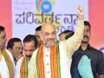 Haryana : BJP's mega youth rally; Amit Shah to reach venue riding motorbike
