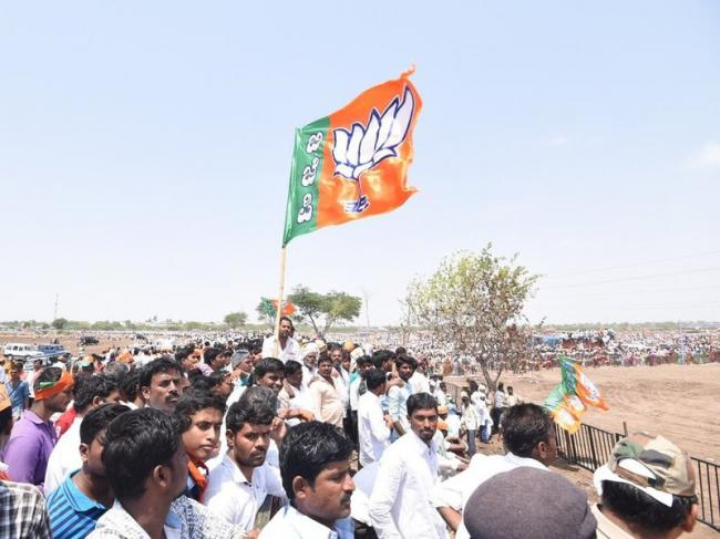 BJP releases third list of candidates for Telangana polls