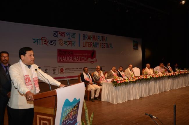 Sonowal inaugurates second edition of Brahmaputra Literary Festival