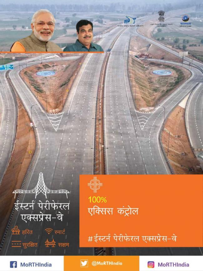 PM Modi inaugurates Eastern Peripheral Expressway