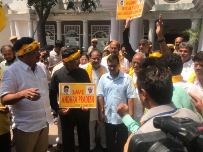 Arvind Kejriwal condemns detention of protesting Telugu Desam Party MPs in New Delhi