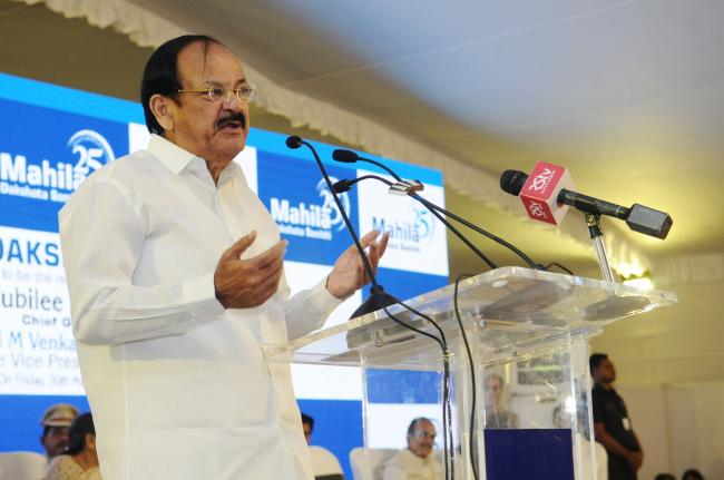 Empowering women will enable them lead a life of dignity, respect and make informed decisions: Vice President Naidu