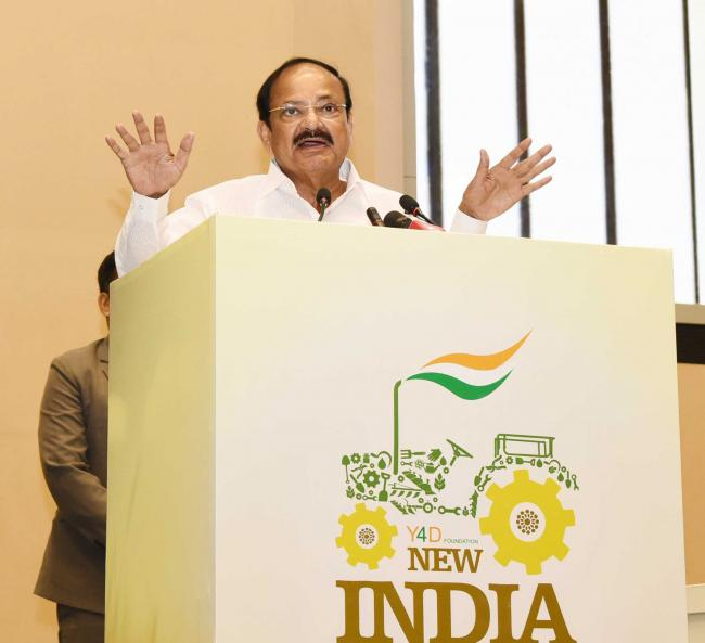 Women empowerment is not only a national goal but also a global agenda: Vice President Naidu