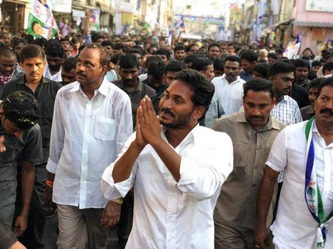 YSR Congress MPs to resign today?