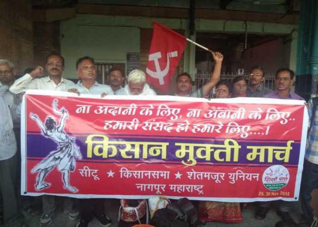 More than a lakh farmers begin two-day Kisan Mukti March in Delhi