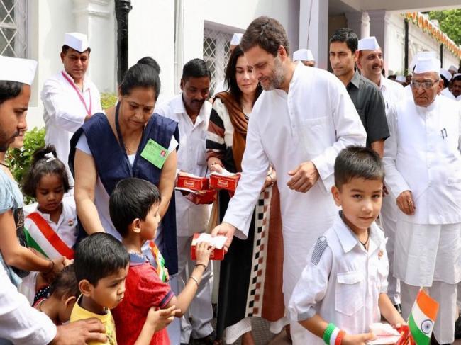 Image result for rahul gandhi indian flag