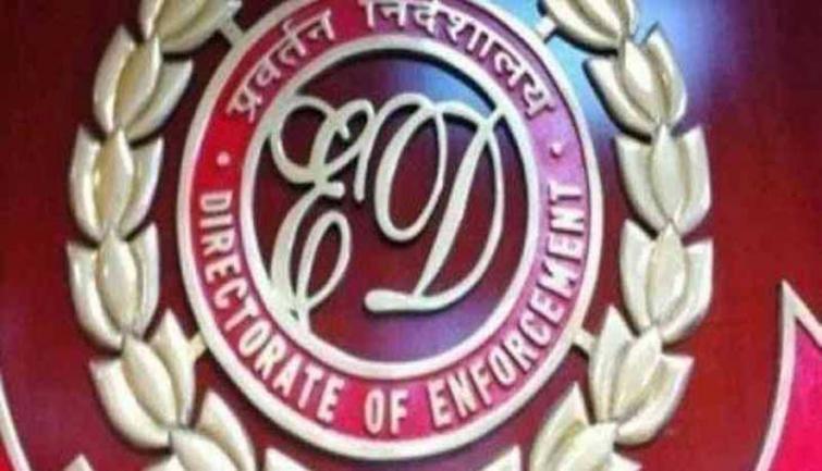 ED raids Kolkata jeweller's premises in Rs 2,672 crore bank loan fraud case